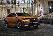 DS 7 Crossback - Τιμές